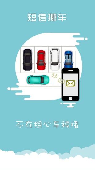 上海交警 V4.3.7 安卓最新版截图2