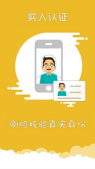 上海交警 V4.3.7 安卓最新版截图4