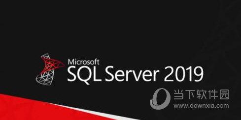SQLServer2019破解版