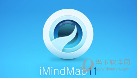 iMindMap注册机最新版