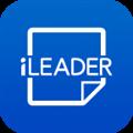 领袖学堂 V10.0.4 安卓版