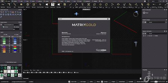 Gemvision MatrixGold
