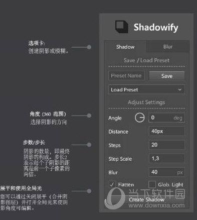 Shadowify