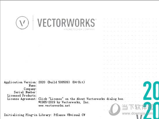 VectorWorks 2020中文破解版