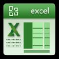 Excel工作表名批量修改工具 V1.0 绿色免费版