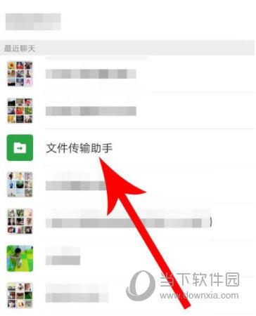 火锅视频app