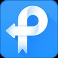 PDF文件转换大师 V1.0.3 安卓版