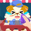 宝宝安慰游戏 V1.1.5 安卓版