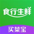 食行生鲜客户端 V4.9.19 安卓版