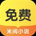 米阅小说 V3.7.1 最新PC版