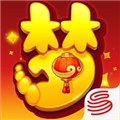 梦幻西游 V1.293.0 iPhone版