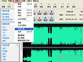 音频混音剪辑大师如何剪切音乐 剪辑音乐就是这么简单