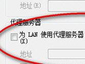 印象笔记无法连接服务器怎么办 看完你就懂了