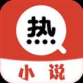 热搜小说 V3.3.7 安卓版