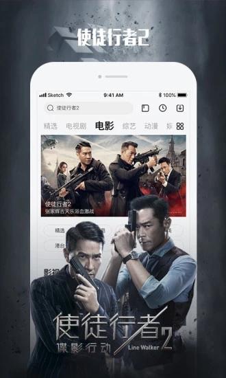 乐视视频 V9.14.4 安卓版截图1