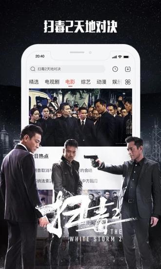 乐视视频 V9.14.4 安卓版截图5