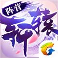 腾讯轩辕传奇 V1.0.995.4 iOS版