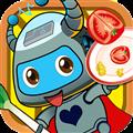 宝宝机器人餐厅 V1.80.910b 安卓版