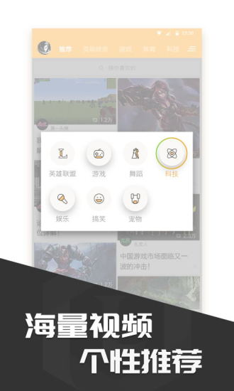 多玩饭盒 V4.3.9 安卓版截图2