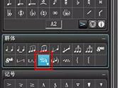 Overture如何使用踏板 教你一招轻松设置