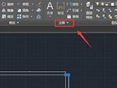 AutoCAD2020怎么修改字体大小 调整字体尺寸教程
