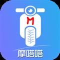 摩嗒嗒 V2.1.2 安卓版