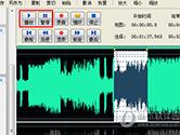音频混音剪辑大师怎么混音 合成音频文件的方法
