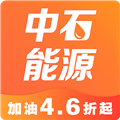 中石能源 V1.0.2 苹果版
