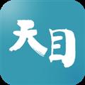 天目新闻 V1.0.2 安卓版