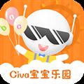 Civa宝宝乐园 V1.0.1 安卓版
