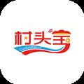 村头宝 V1.0.8 安卓版