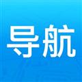 悠悠导航 V5.3.10 苹果版