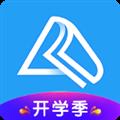 中华会计网校 V7.9 安卓版
