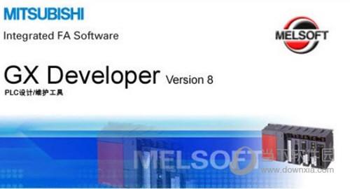 GX Developer仿真软件下载