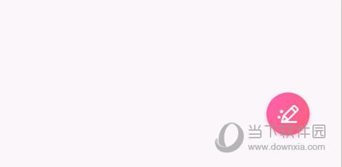 粉粉日记记录日志