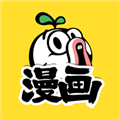 暴走漫画 V8.1.0 安卓版