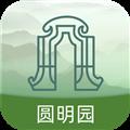 圆明园语音导游 V3.3.1 安卓版