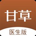甘草医生医生端 V3.7.6 安卓版