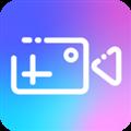 清爽视频编辑器去水印版 V1.6.0 安卓版