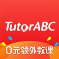 TutorABC英语 V3.5.7 安卓版