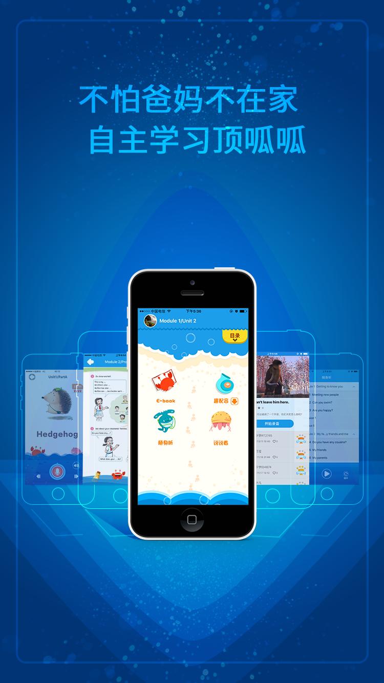 同步学上海本地版 V3.13.1 安卓版截图4