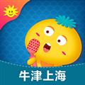 同步学上海本地版 V3.13.1 安卓版