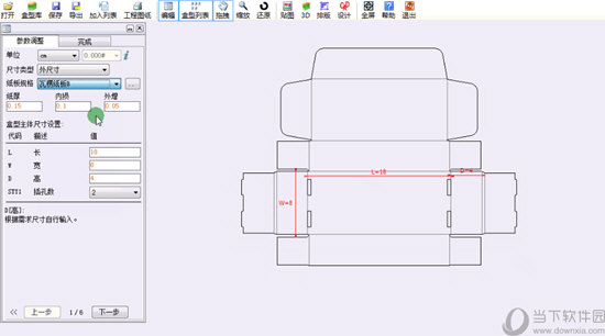 Packmage CAD