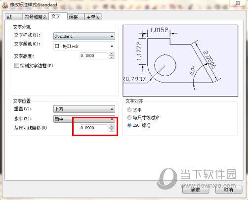 梦想CAD软件下载