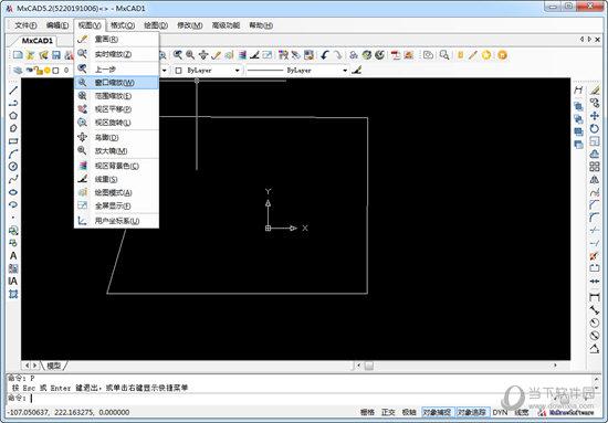梦想CAD