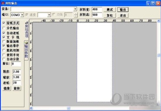刻绘大师6.27破解版