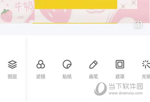 WeCut编辑模板