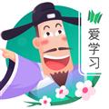 爱学习古诗 V1.1.3 安卓版