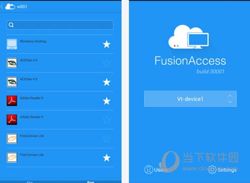 FusionAccess电脑版