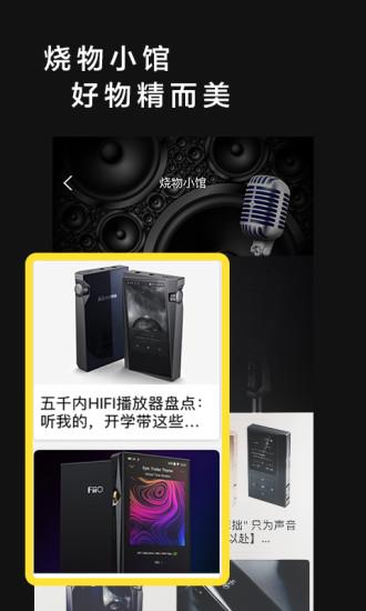 音象煲机 V8.4 安卓版截图5